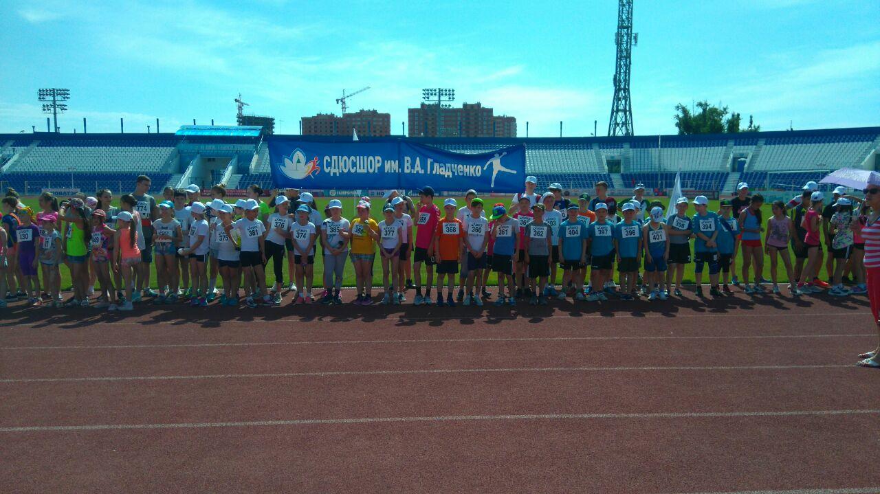 «XXVII Всероссийский Олимпийский день»