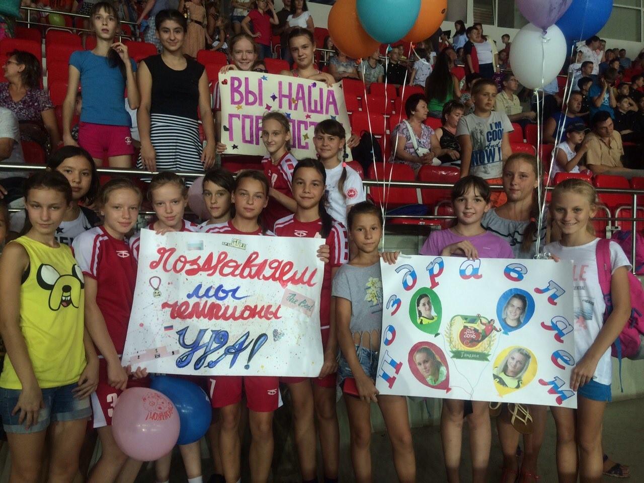 Встреча олимпийских чемпионок в СК «Звездный»