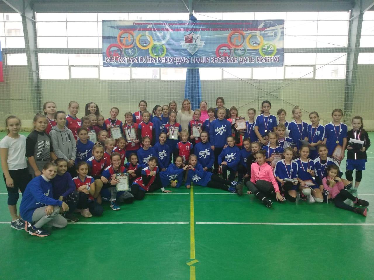 Открытое первенство ГБУВО «СШОР по гандболу» «Встреча Нового года» среди команд  девушек  2007 г.р. и моложе!